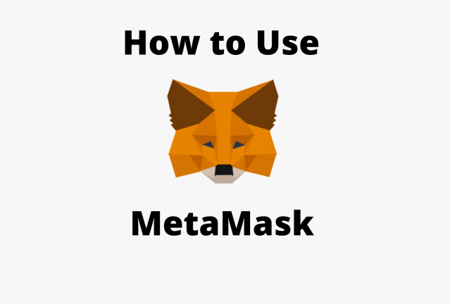 How to Use MataMask